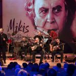 TWO-DAY MUSICAL TRIBUTE TO MIKIS THEODORAKIS – EGNA LAW FIRM REMEMBERS AND HONORS THE GREAT ARTIST.