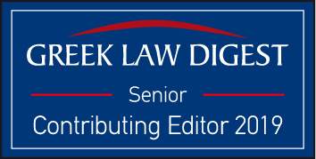 Greek Law Digest – Senior Contributing Editor